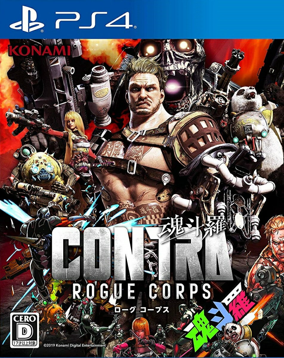 CONTRA ROGUE CORPS (魂斗羅 ローグ コープス) PS4版