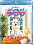 ビバリーヒルズ・チワワ【Blu-ray】 【Disneyzone】 [ パイパー・ペラーボ ]