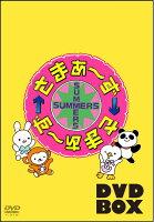 さまぁ〜ず×さまぁ〜ず DVD-BOX(28〜29)【完全生産限定版】