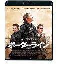 ボーダーライン スペシャル・プライス【Blu-ray】 [ エミリー・ブラント ]