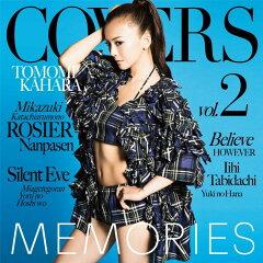 MEMORIES 2 -Kahara All Time Covers- (初回限定盤 CD+D...