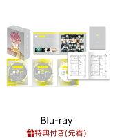 【先着特典】ID:INVADED イド:インヴェイデッド Blu-ray BOX 上巻(オリジナルカット袋・複製原画付き)【Blu-ray】