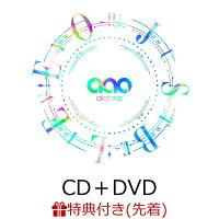 【先着特典】JUST BELIEVE YOU (CD+DVD)(名探偵コナンクリアファイル)