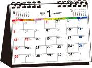 2020年 シンプル卓上カレンダー[B6ヨコ/カラー]