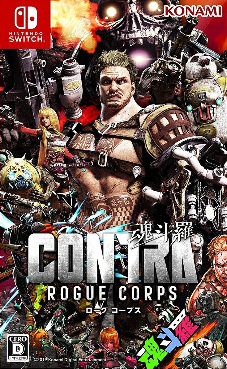 CONTRA ROGUE CORPS (魂斗羅 ローグ コープス) Nintendo Switch版