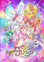 スター☆トゥインクルプリキュア vol.3【Blu-ray】
