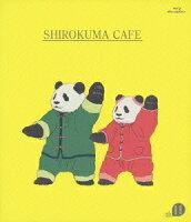 しろくまカフェ cafe.11【Blu-ray】