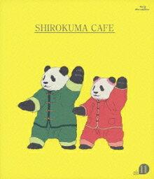 しろくまカフェ cafe.11