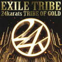 24karats TRIBE OF GOLD(CD+DVD) [ EXILE TRIBE ]