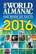 WORLD ALMANAC & BOOK OF FACTS 2016(P) [ SARAH ED. JANSSEN ]