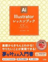 9784802612012 - 2021年Adobe Illustratorの勉強に役立つ書籍・本