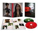ユリゴコロ Blu-rayスペシャル・エディション【Blu-...