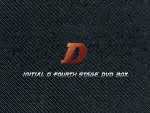 頭文字[イニシャル]D Fourth Stage DVD BOX [ 三木眞一郎 ]