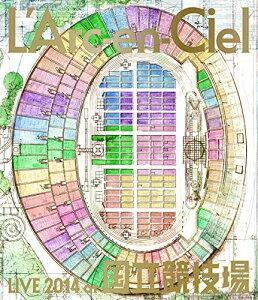 【楽天ブックスならいつでも送料無料】L'Arc~en~Ciel LIVE 2014 at 国立競技場 【初回仕様限...