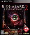 バイオハザード リべレーションズ2 PS3版
