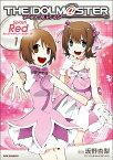アイドルマスターSplash Red forディアリースターズ(1) (IDコミックス REXコミックス) [ 坂野杏梨 ]