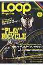 【送料無料】LOOP Magazine(vol.09)
