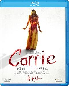 キャリー【Blu-ray】 [ シシー・スペイセク ]