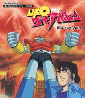 UFO戦士ダイアポロン Vol.2【Blu-ray】