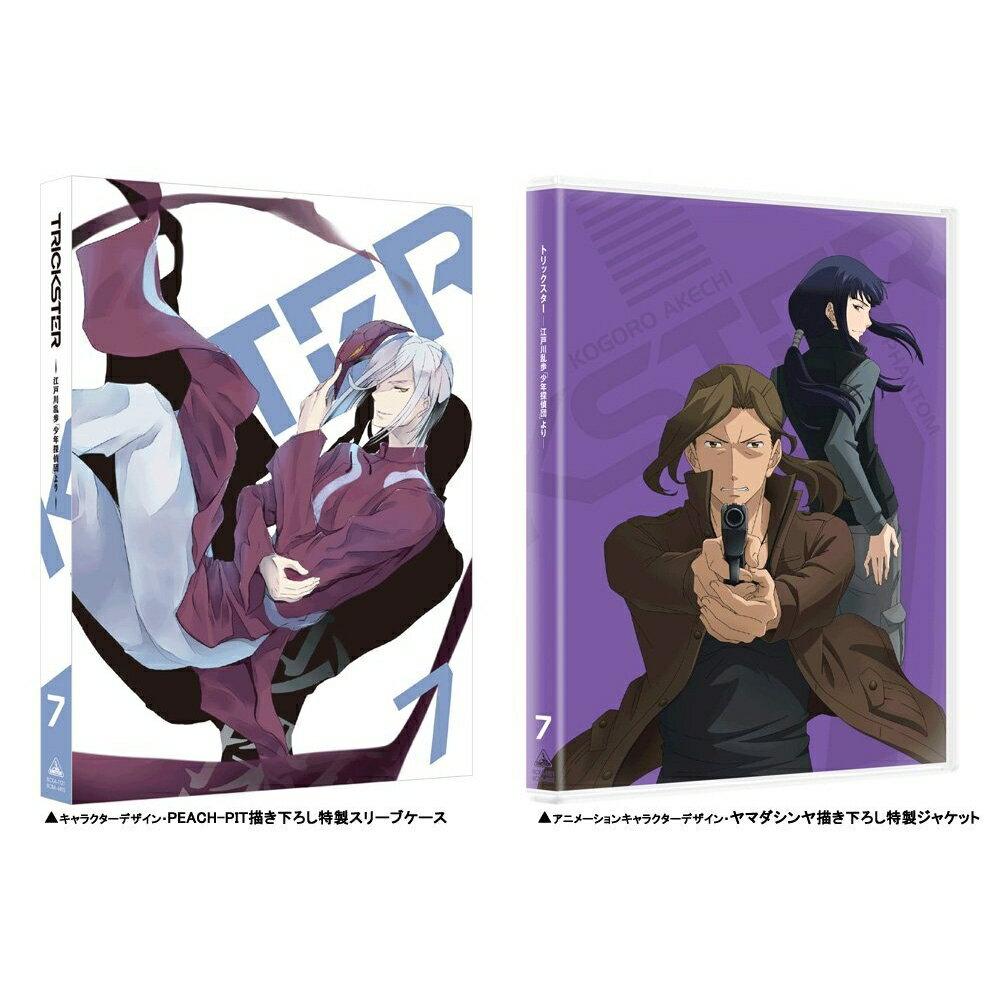 TRICKSTER -江戸川乱歩「少年探偵団」よりー 7【Blu-ray】画像