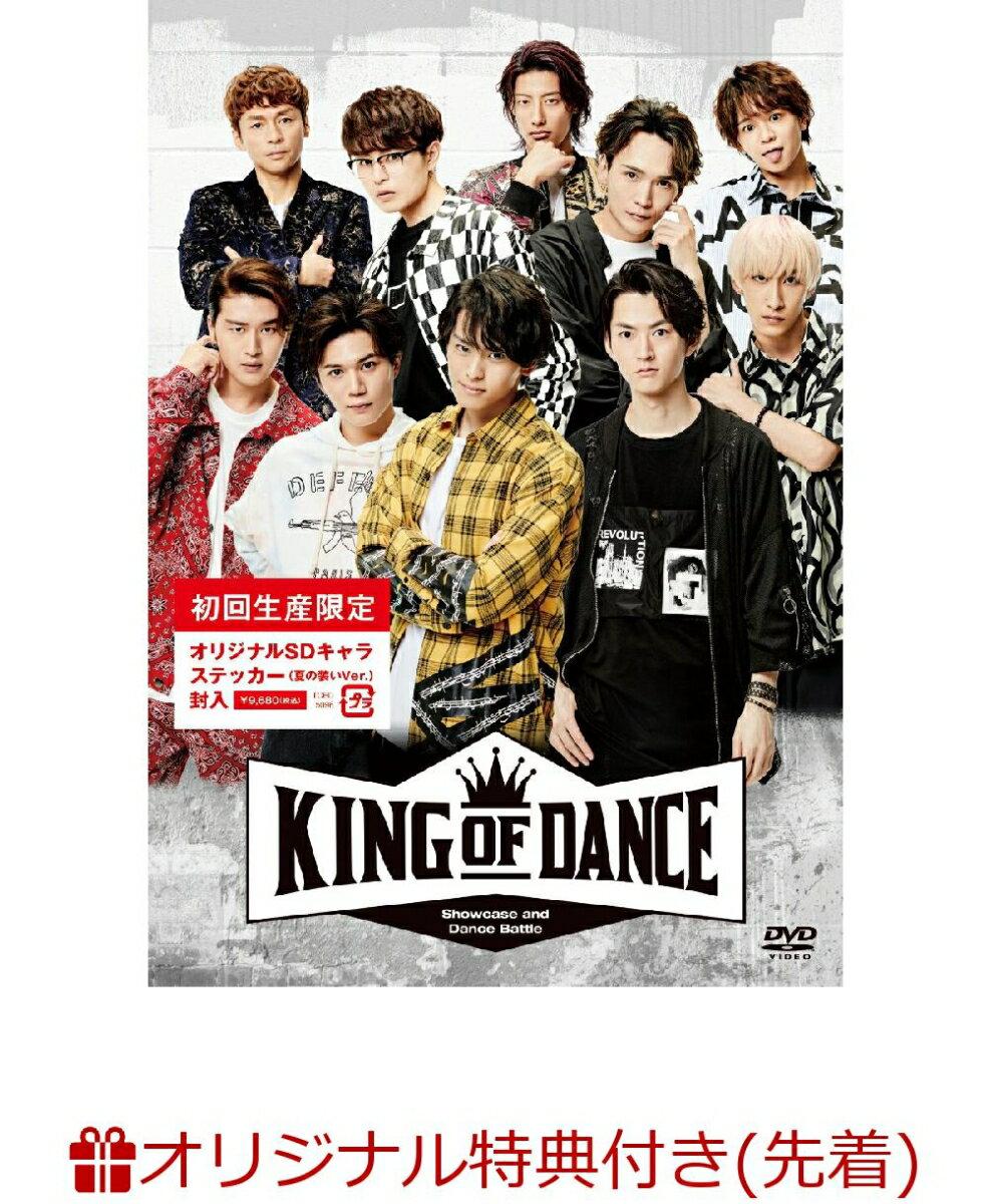 【楽天ブックス限定先着特典】舞台『KING OF DANCE』(チーム別ステージブロマイドポストカード3枚セット(Drawing Back・WORLD_M・JAIL))