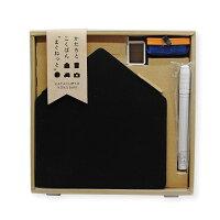 日本理化学 黒板 かたちとこくばん まぐねっとセット いえ KTCT-S1