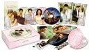 【送料無料】ブレイキング・ドーンPart1 / トワイライト・サーガ DVD&Blu-rayコンボプレミアムB...
