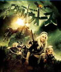 【送料無料】エンジェル ウォーズ ブルーレイ&DVDセット【Blu-ray】