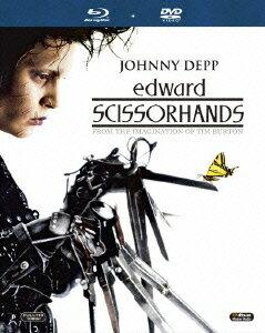 【送料無料】【コレクターズ・シネマブック】シザーハンズ【初回生産限定】 [ ジョニー・デップ ]