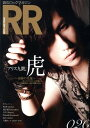ROCK AND READ(020)