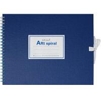 マルマン スケッチブック アートスパイラル F2 厚口画用紙 24枚 ブルー S312-02