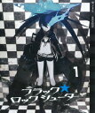 【送料無料】ブラック★ロックシューター 第1巻【Blu-ray】