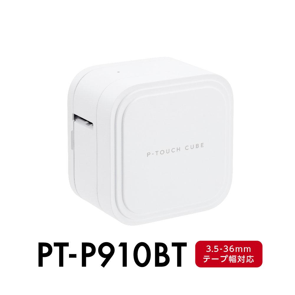 【5%OFFクーポン】ブラザー ラベルライター P-TOUCH CUBE PT-P910BT(スマホ対応/3.5mm〜36mm幅/TZeテープ)