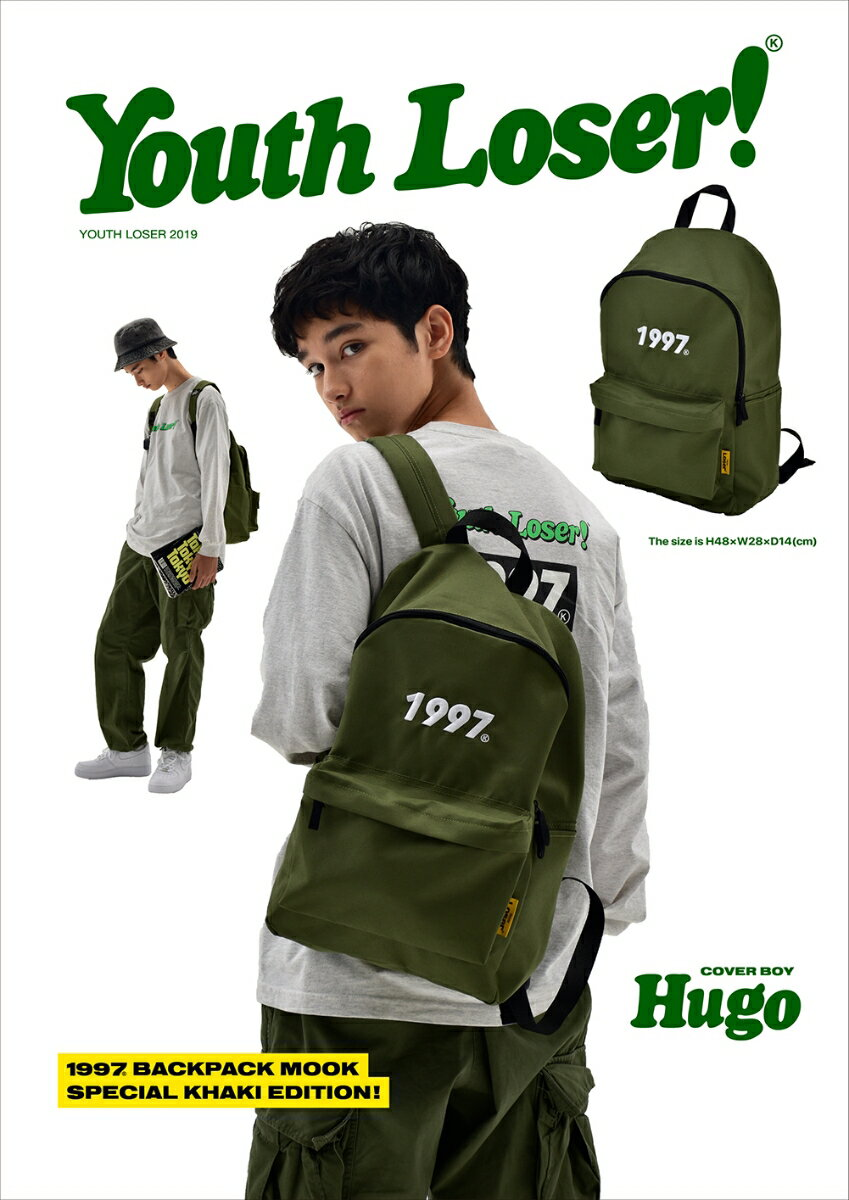 YouthLoser 1997 BACKPACK MOOK SPECIAL KHAKI EDITION画像