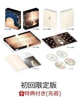 【先着特典】ココロノセンリツ 〜feel a heartbeat〜 Vol.1.5 LIVE DVD(初回限定版)(ココロノート付き)