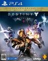 Destiny 降り立ちし邪神 レジェンダリーエディション PS4版の画像