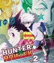 【送料無料】HUNTER×HUNTER ハンターハンター Vol.2【Blu-ray】