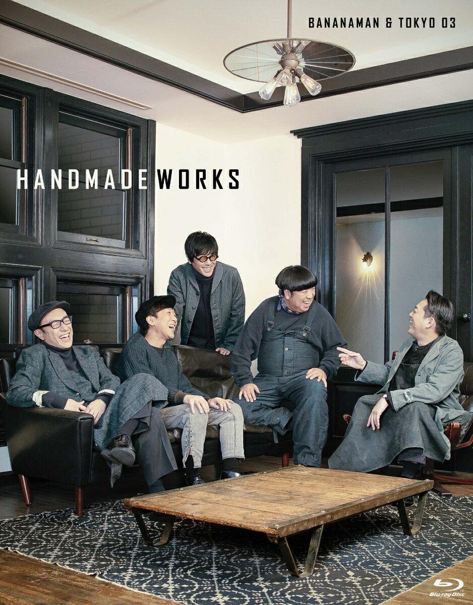 handmade works 2019【Blu-ray】