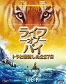 ライフ・オブ・パイ/トラと漂流した227日 2枚組ブルーレイ&DVD【初回生産限定】【Blu-ray】