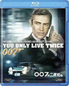【楽天ブックスならいつでも送料無料】【BD2枚3000円2倍】007/007は二度死ぬ【Blu-ray】 [ ショ...