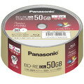 Panasonic 録画用2倍速ブルーレイディスク片面2層50GB(書換型) スピンドル30枚 LM-BES50P30