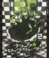 ブラック★ロックシューター 第2巻【Blu-ray】