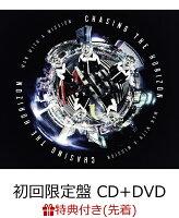 【先着特典】Chasing the Horizon (初回限定盤 CD+DVD) (ラゲッジタグ付き)