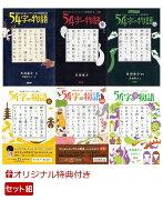 8/1放送「王様のブランチ」で紹介!