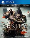【早期予約特典】SEKIRO: SHADOWS DIE TWICE GAME OF THE YEAR EDITION(特装パッケージ、序盤攻略本)