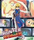 【送料無料】HUNTER×HUNTER ハンターハンター Vol.3【Blu-ray】