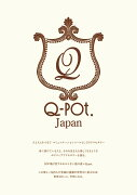 Q-pot. SEASONAL LOOK BOOK 〜MILK(NEW)〜