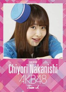 【楽天ブックスならいつでも送料無料】【送料無料】(卓上) 中西智代梨 2016 AKB48 カレンダー...