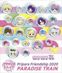 Pripara Friendship 2020 パラダイストレイン【Blu-ray】