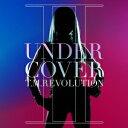 CD『UNDER:COVER 2(完全生産限定盤 豪華LPサイズBOX仕様 Type B CD+オリジナルアンダーウェア)』T. M. Revolution